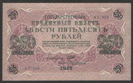 RUSSIA 250 Rubles 1917 Shipov-Chikhirdjin AUNC P 36 - Russland