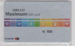 ISRAEL MAXIMUM ISRACART 100 300 320 380 500 600 700 800 SHEKELS GIFT CARD - Gift Cards