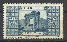 Vignette , PUB CHOCOLAT KWATTA , TUNISIE , SBEITLA - Tunisia (1888-1955)