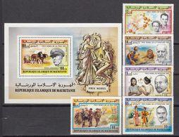 Mauritania - NOBEL PRICE 1977 MNH - Mauritania (1960-...)