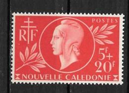 1944 - N°248**MNH - Entraide Française - Neufs