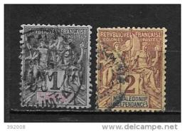 1892 - N° 41 à 42 -Papier Teinté - Oblitérés