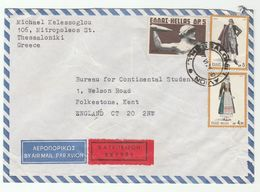 1974 EXPRESS Air Mail GREECE Stamps COVER To GB Express Label Costume - Greece