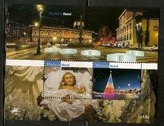 Portugal ** & Madeira, Christmas 2016 (1) - 1910-... Republik