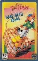 UK Phonecard  Dare Devil Bears - Remote Memory - Superb Fine Used - Isle Of Man