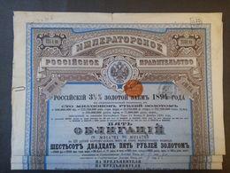 Lot   3    Emprunt RUSSE 3,50 % OR , 1894 De   625 Roubles Ou 2500 F + Coupons - Autres