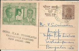 Indira Gandhi, Gamal Abdel Nasser, J B Tito, Tripartite Meeting India - UAR - Yugoslavia, Postal Card,Used,Rashtrapati B - Inde