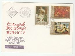 1973 BULGARIA FDC  Stamps ART FEMALE NUDE HORSE DOG  Stamps Cover - Nudes