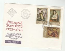 1973 BULGARIA FDC  Stamps ART FEMALE NUDE FLOWERS FRUIT Stamps Cover Flower - Nudes