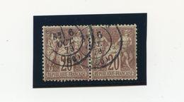 France - N°67 Paire Oblitéré- Type Sage N/B - Cote 45€ - 2 Scans - (F099) - 1876-1878 Sage (Type I)