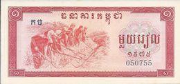 Cambodge     1 Riel   1975  P20a   Neuf - Cambogia