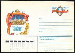URSS: Intero, Stationery, Entier, Anatoly KARPOV - Scacchi
