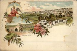 PALESTINE - BETHLEHEM - Souvenir De - Palestine