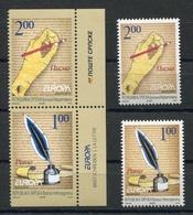 RC 7405 EUROPA 2008 BOSNIE HERZEGOVINE NEUF ** - Europa-CEPT