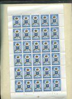 Belgie 1967 1421 Belgian Congo Flag Full Sheet Plaatnummer 1 - Feuilles Complètes