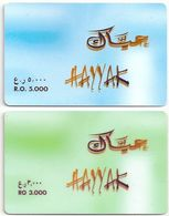 Oman - 2 Hayyak GSM Refill Cards, Both Used - Oman