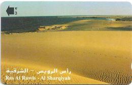 Oman - Ras Al Ruwis - 48OMNW - 2000, 250.000ex, Used - Oman