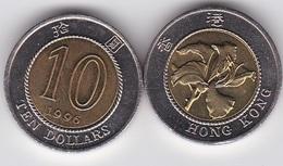 Hong Kong - 10 Dollars 1996 XF+ Lemberg-Zp - Hong Kong