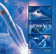 Kyrgyzstan - Express Post - 2017 - 60 Years Of Space Age - Mint Souvenir Sheet - Kyrgyzstan