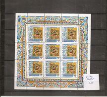 Russie ( 6158 En Feuille XXX -MNH) - Blocks & Sheetlets & Panes