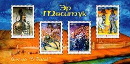 Kyrgyzstan -  2017 - National Legend Er Toshtuk - Mint Souvenir Sheet - Kirghizistan