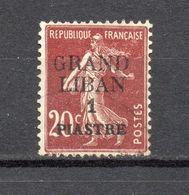 GRAND LIBAN  N° 5   OBLITERE COTE 1.50€  TYPE SEMEUSE - Great Lebanon (1924-1945)