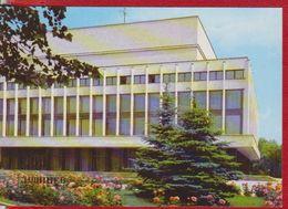 CHISINAU KISHINEV MOLDOVA MOLDAVIE POSTCARD UNUSED - Moldavie
