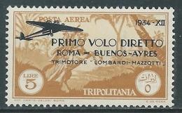 1934 TRIPOLITANIA POSTA AEREA ROMA BUENOS AYRES 5 LIRE MNH ** - I37-6 - Tripolitania