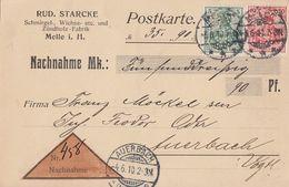 DR NN-Karte Mif Minr.85I, 86I Melle 3.6.10 Perfins Rud. Stracke - Deutschland
