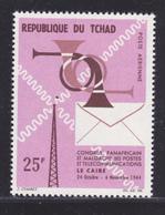 TCHAD AERIENS N°   22 ** MNH Neuf Sans Charnière, TB (D5515) Postes Et Télécommunications - Chad (1960-...)