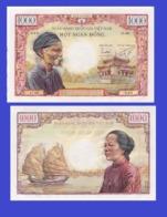 Vietnam South  1000 Dong 1955  - Copy - Copy- Replica - REPRODUCTIONS - Vietnam