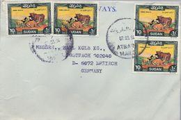 1994 , SUDAN , SOBRE CIRCULADO ATBARA - DREIEICH , SALUD ANIMAL , GANADERIA - Sudan (1954-...)