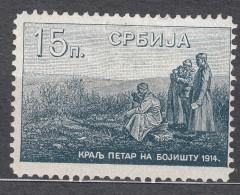 Serbia Kingdom 1915 King On Battlefield Mi#I Mint Hinged - Serbia