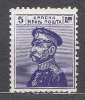 Serbia Kingdom 1914 Mi#129 Mint Hinged - Serbia