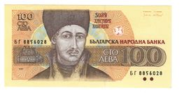 Bulgaria 100 Leva 1993 UNC  .C. - Bulgaria