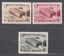 Belgium 1948 Postpaket Stamps Colis Postaux Mi#27-29 Mint Hinged - Luggage