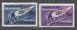Belgium Postpaket Stamps, Mint Hinged - Luggage