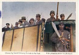 Chinese Big Sword Company En Route To The Front - Chine