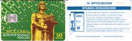 Phonecard   Russia. Yaroslavl  50 Units - Russia