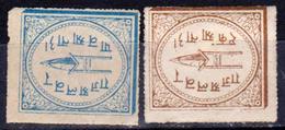 ETATS PRINCIERS De L'INDE - Protectorat Britannique - ALWAR 1877 N° 1 Et 2 - Neufs - Alwar