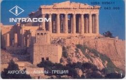 DUBNA : DUB01 25u Akropolis Athene     11/97 USED - Russia