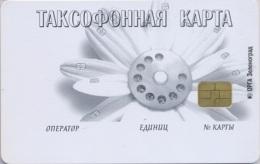 BALASHIHA : BAL01 -  Flower INVERTED Chip USED - Russia