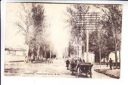 Middle Central Asia Russian Empire UZBEKISTAN SAMARKAND POSTED MERV  RAILWAY STATION - Uzbekistan