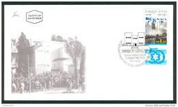Israel FDC - 1998, Philex Nr. 1462,  Mint Condition - FDC