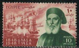 Egypte ** N° 263 - Cent; De La Mort D\' Ibrahim Pacha - Egypt