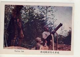 Chine- Machine Gun - Chine