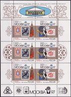 Russia, 1997, Mi. 610-11, Y&T 6298-99, Sc. 6406c, SG 6700-01, World Philatelic Exhibition, Moscow, MNH - 1992-.... Federation