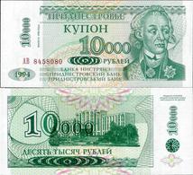Transnistria  1998 - 10000 Rublei - Pick 29A UNC - Billets