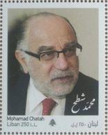 Lebanon NEW 2018 MNH Stamp Martyr Mohamad Chatah - Lebanon