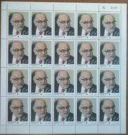 Lebanon NEW 2018 MNH Stamp Martyr Mohamad Chatah - FULL SHEET - Lebanon